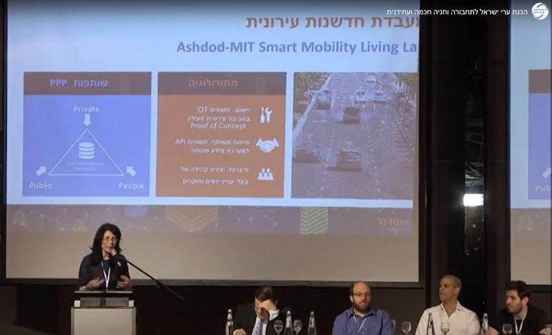 הכנת ערי ישראל סמדר איצקוביץ