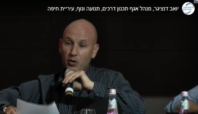 יואב דנציגר מנהל אגף תכנון דרכים ונוף עיריית חיפה