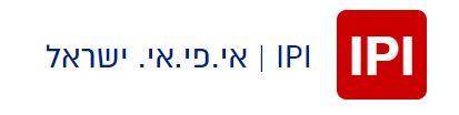 איי פי איי ישראל IPI
