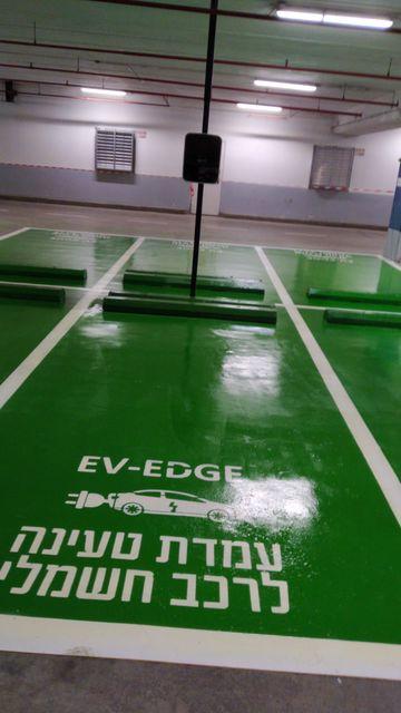 חברת EV-Edge ואמות השקעות חתמו על הסכם להתקנת כ-100 עמדות טעינה למכוניות חשמליות
