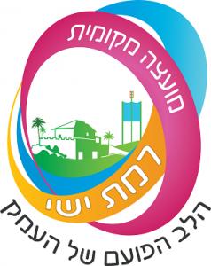 לוגו רמת ישי - אתר חניה ותחבורה בישראל