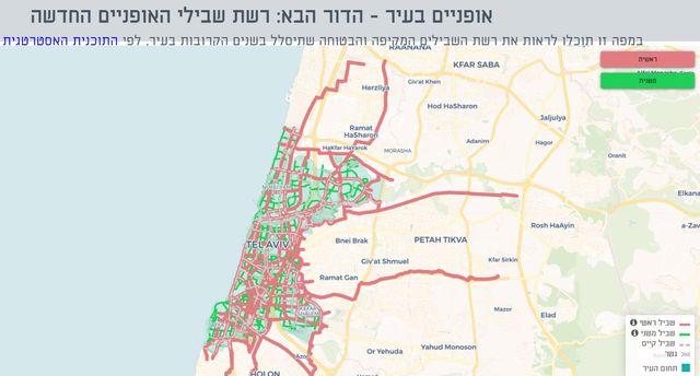 מפת אופניים תל אביב יפו_640x344